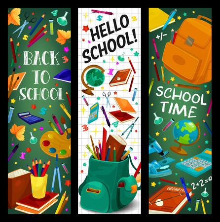 Illustration pour Back to School vector stationery banners set - image libre de droit