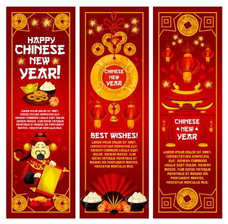 Illustration for Happy Chinese New Year banners. - Royalty Free Image