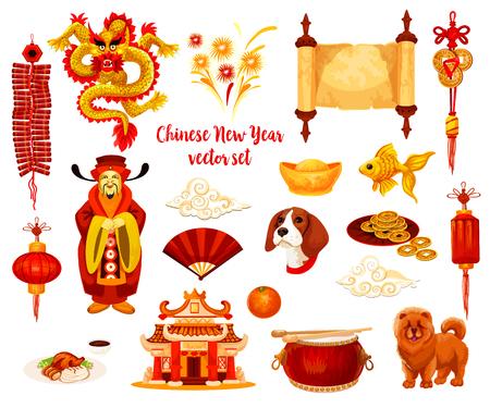 Illustration for Chinese New Year symbol set of Spring Festival celebration. - Royalty Free Image