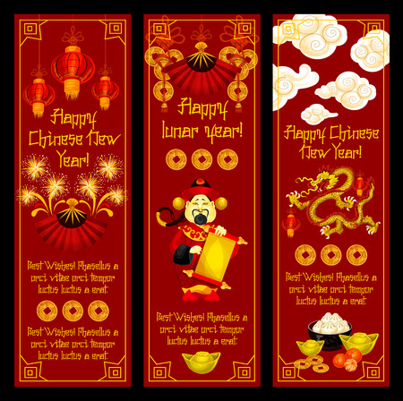 Illustration pour Happy Chinese lunar New Year greeting banners of traditional Chinese symbols and decorations. Vector golden coin hieroglyph, red paper lantern or mandarin man and fireworks dragon for China New Year - image libre de droit