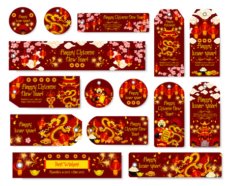 Illustration for Chinese New Year tag and asian Spring Festival gift label set. God of wealth with fortune coin and gold ingot, oriental red lantern, dragon, temple pagoda and parchment scroll with greeting wishes - Royalty Free Image