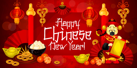Chinese New Year greeting banner for happy lunar year holiday.