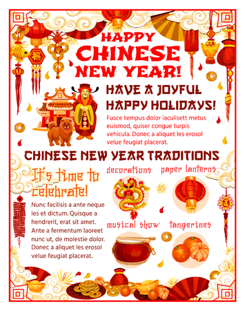 Illustration for Chinese New Year poster of Spring Festival holiday - Royalty Free Image