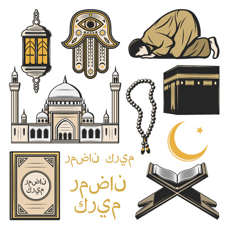 Illustration for Islam icon of muslim religion and arabic culture symbol. Crescent moon, star and Ramadan lantern, mosque, Holy Quran and arabic calligraphy, Mecca Kaaba mosque, prayer or salah and hamsa hand amulet - Royalty Free Image