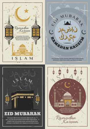 Illustration for Islam religious holidays greeting cards, Ramadan Kareem and Eid Mubarak. Vector retro posters of Muslim mosque and religion symbols of Arabic script writings or lanterns and crescent moon - Royalty Free Image