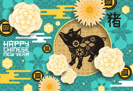 Illustration for Happy Chinese New Year greeting card of pig ornament and China traditional symbols,hieroglyphs and patterns. Vector blue design for lunar Pig Year of pig in gold Chinese coins and flowers - Royalty Free Image