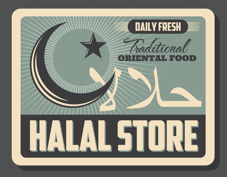 Illustration for Halal store advertisement retro poster for traditional Muslim food products. Vector vintage design of Islam religious crescent moon and star symbol with Arabic halal script writings - Royalty Free Image