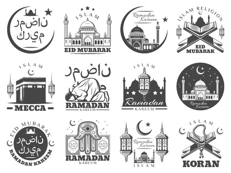 Illustration pour Ramadan Kareem and Eid Mubarak greeting icons of Islam religion holiday. Muslim mosque Kaaba in Mecca with crescent moon and star, Ramadan lantern, prayer and arabic calligraphy monochrome vector - image libre de droit