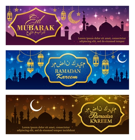 Illustration for Ramadan Kareem Islam religion holiday vector design with Eid Mubarak greeting wishes calligraphy. Muslim mosques with arabic lanterns, golden crescent moon and star, decorated with arabian ornaments - Royalty Free Image