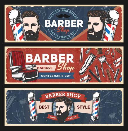 Ilustración de Barbershop vector design of barber shop and hair salon. - Imagen libre de derechos