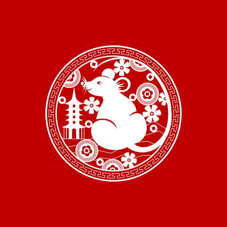 Ilustración de Chinese New Year of rat, ornament with pagoda and sakura flowers. Vector metal rat symbol, tori gate - Imagen libre de derechos