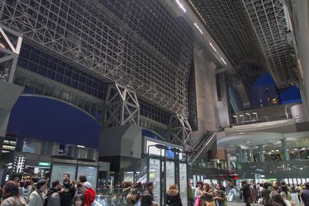 Foto de Kyoto Station is a railway station and transportation - Imagen libre de derechos