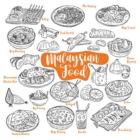 Illustration pour Hand drawn Malaysian food doodles Vector illustration - image libre de droit