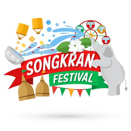 Illustration pour Songkran Festival  Banner, Thai New Year's Day - image libre de droit