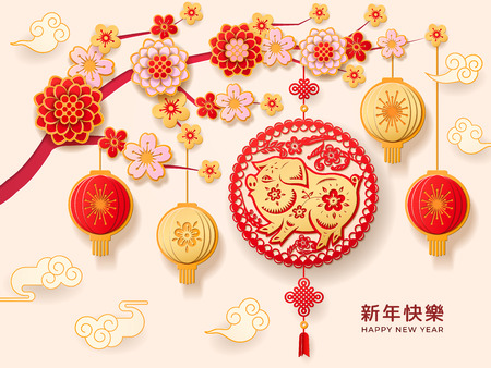 Ilustración de Tree with hydrangea flower near pig as paper cut for 2019 chinese happy new year greetings. Sakura and paper lanterns near piglet as card design for china holiday. Piggy for asian festive. - Imagen libre de derechos