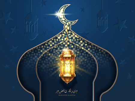 Illustration for Mosque with fanous for ramadan kareem card background. Lantern or fanoos, lamp and tower with moon or crescent. Religious holiday poster design with eid mubarak. Arab festive, al fitr or adhan - Royalty Free Image