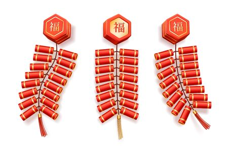 Illustration for Chinese firecrackers, vector isolated on white background. Chinese New Year traditional red petard crackers in bundle with tassels and hieroglyphs wish, Asian pyrotechnics - Royalty Free Image