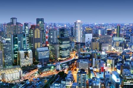 Foto de Dense skyline of Umeda District, Osaka, Japan - Imagen libre de derechos