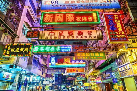 Photo pour HONG KONG, CHINA - MAY 16, 2014: Signs illuminate the night in Kowloon. Hong Kong is well known for the myriad of neon lights located above the roadways. - image libre de droit