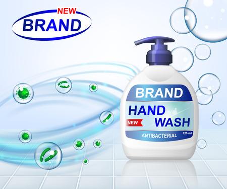 Illustration for Antibacterial hand gel wash ads vector illustration - Royalty Free Image