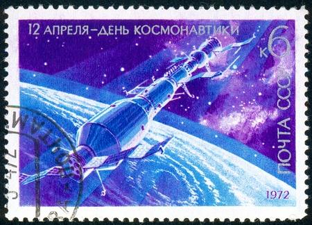 Foto de Ukraine - circa 2018: A postage stamp printed in Soviet Union, USSR show Salyut space station docked - Imagen libre de derechos