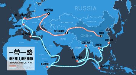 Ilustración de One belt one road. New Chinese trade silk road. Vector map infographics - Imagen libre de derechos