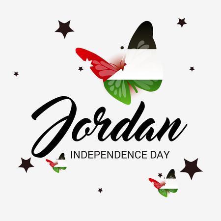 Illustration pour Jordan Independence Day. - image libre de droit