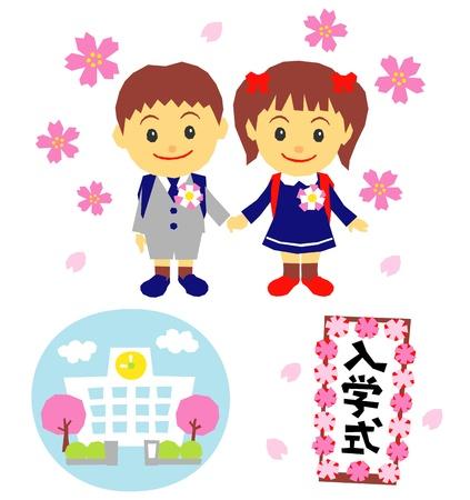 entrance ceremony, school kids in Japan