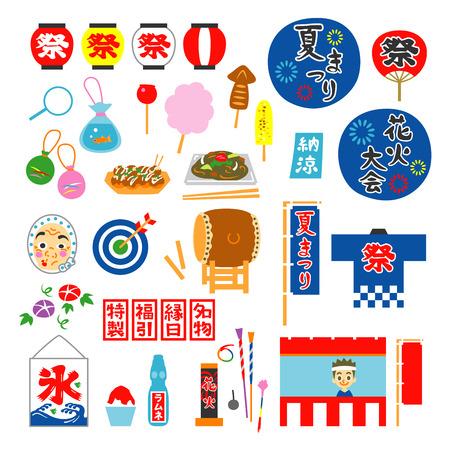 Ilustración de summer festival in Japan - Imagen libre de derechos