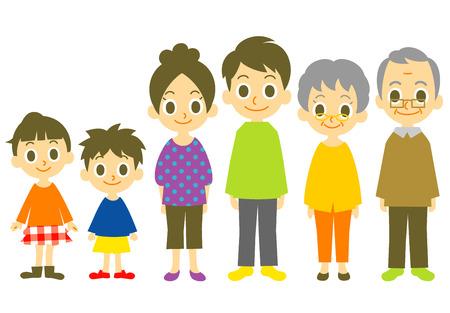 Illustration pour Family  illustration - image libre de droit