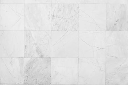 Photo pour White tiles textures background - image libre de droit