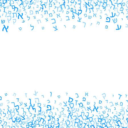 Ilustración de All letters of Hebrew alphabet, Jewish ABC background. Hebrew letters wordcloud word cloud. Vector illustration. Blue and white text typography background. - Imagen libre de derechos