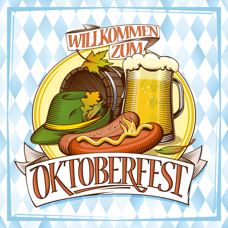 Illustration for Oktoberfest poster design with glass of beer, sausages, barrel and festive hat - Royalty Free Image
