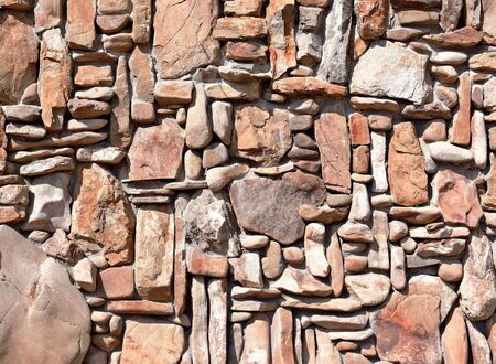 Photo for Fragment of a wall from a chipped stone - Royalty Free Image
