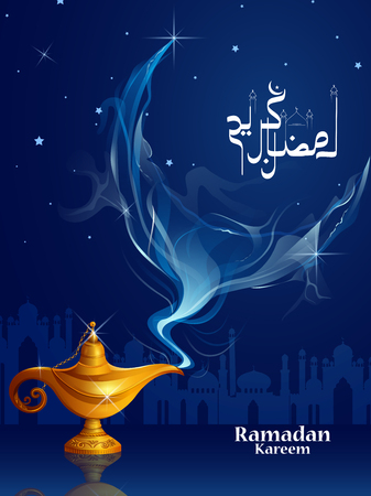 Illustrazione per Islamic celebration background with text Ramadan Kareem - Immagini Royalty Free