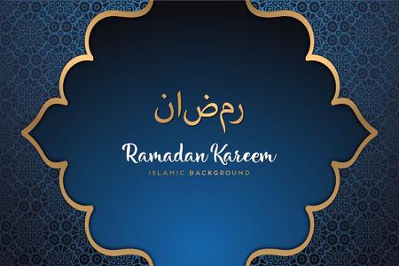 Illustration for Beautiful ramadan kareem greeting card design with mandala art - Royalty Free Image