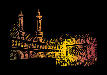 Illustration for Holy Kaaba in Mecca Saudi Arabia, Hand drawing illustration. - Royalty Free Image