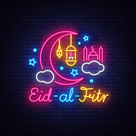 Illustration for Eid-Al-Fitr festive card design template in modern trend style. Neon style, Islamic and Arabic background for the holiday of the Muslim community. Ramadan Kareem Light banner. Vector illustration - Royalty Free Image