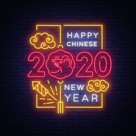 Illustration for 2020 Chinese New Year Neon Vector, greeting card with neon elements. Zodiac sign for flyer, invitation, posters, brochure, banners. Holidays Vector Illustration - Royalty Free Image