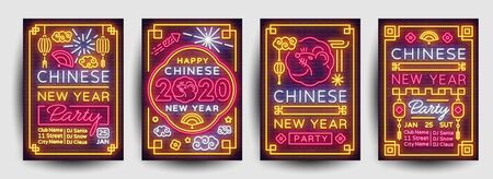 Ilustración de Chinese New Year 2020 Party Poster set in neon style. Collection Neon signs, bright poster, bright banner, invitation, postcard. Design party invitation template. Vector illustration. - Imagen libre de derechos