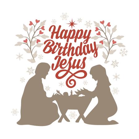 Illustration pour Bible lettering. Christmas art. Happy birthday Jesus. - image libre de droit