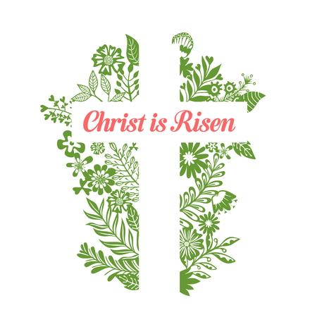 Illustration pour Cross of Jesus. Christ is risen. Easter illustration. - image libre de droit