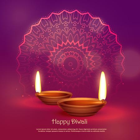Illustrazione per beautiful hindu festival of diwali vector background - Immagini Royalty Free