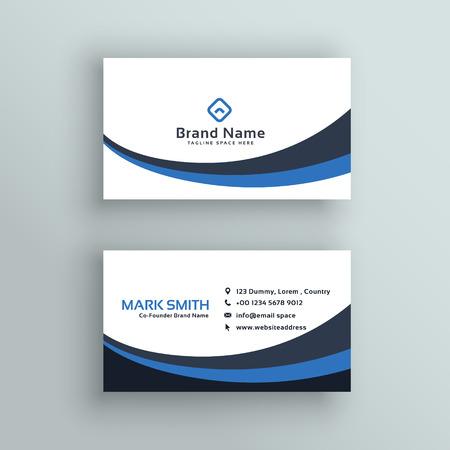 Illustration pour abstract blue wave business card design - image libre de droit