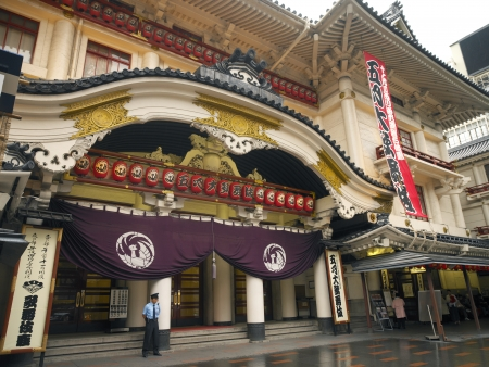 Kabukiza Theatre in the Ginza district of Tokyo in Japan, This is the principal theater in Tokyo for the traditional kabuki drama form