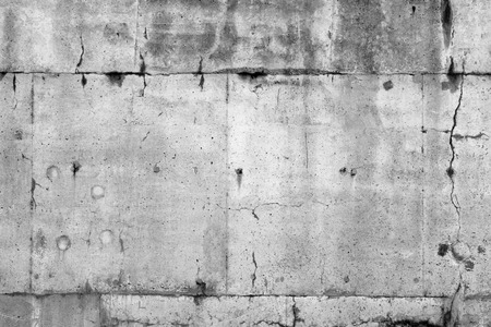 Photo for Cracks in grey concrete wall - Royalty Free Image
