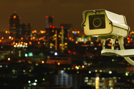 Foto de CCTV with Bluring City  - Imagen libre de derechos