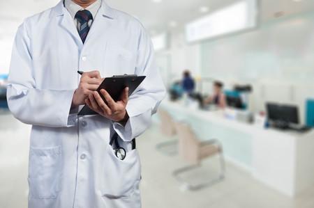 Foto de Medical conceptual, hospital or clinic medical service - Imagen libre de derechos