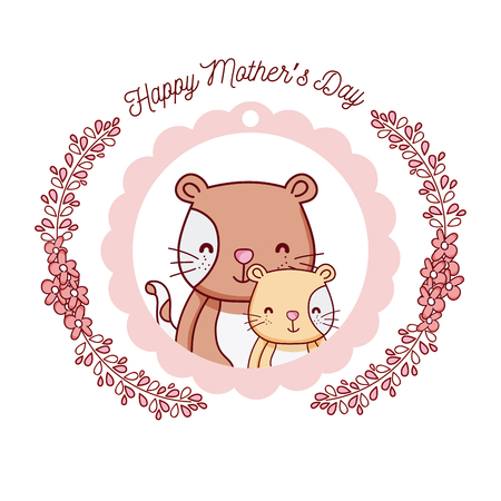 Illustrazione per Happy mothers day card with cute animals cartoons - Immagini Royalty Free
