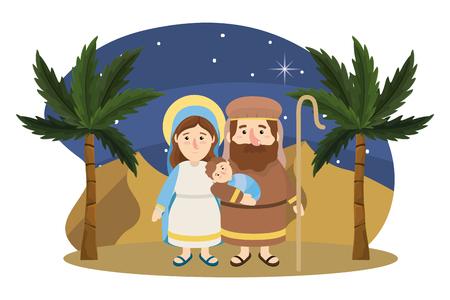 Ilustración de christmas nativity scene with joseph and mary with jesus cartoon - Imagen libre de derechos